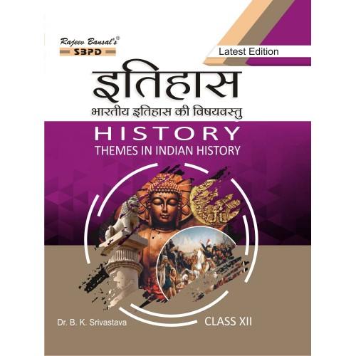 History Class XII (2019-20) - SBPD Publications