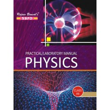 Practical Physics Including Viva - Voice Class XII (2018-19)