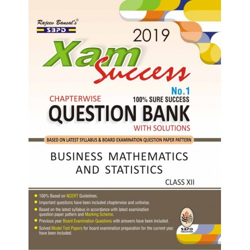 Chapterwise Question Bank With Solutions Business
