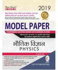 Model Paper Chapterwise Question Answer With Marking Scheme Physics