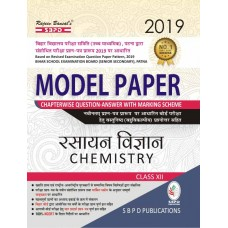 Model Paper Chapterwise Question Answer With Marking Scheme Chemistry