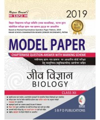 Model Paper Chapterwise Question Answer With Marking Scheme Biology