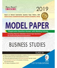 Model Paper Chapterwise Question Answer With Marking Scheme Business Studies
