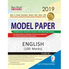 Model Paper Chapterwise Question Answer With Marking Scheme English (100 Marks)