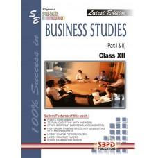 Business Studies Scorer (Part I & II) For Class XII