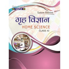 Home Science For Class XI
