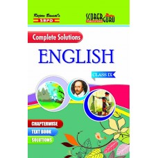 English Guide  For Class IX