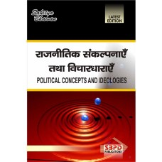 Political Concepts and Ideologies