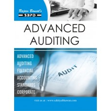 Advanced Auditing by Sanjay Gupta - SBPD Publications (English)