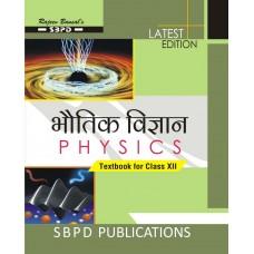 Physics Class XII (2018-19)