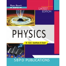 Physics Class XII Volume - II (2017-18)