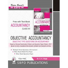 Objective Accountancy Class XII (2017-18)