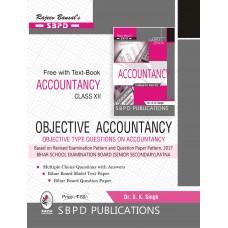Objective Accountancy Class XII (2017-18)