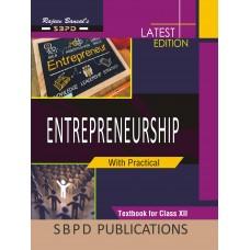 Entrepreneurship  Class XII (2017-18)