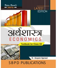 Economics Class XII (2017-18)