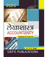 Accountancy For Class XII