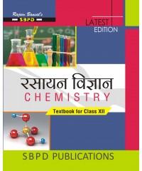 Chemistry Class XII MP (2018-19)