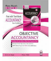 Objective Accountancy For Class XI