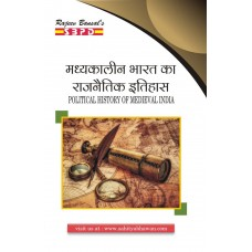 Political History of Medieval India