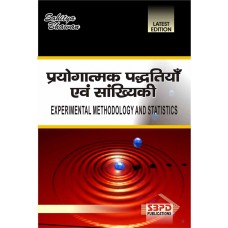 Experimental Methodology And Statistics