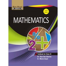 Mathematics Class XI (2019-20) - SBPD Publications