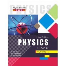 Physics (Volume - I) For Class XI