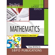 Mathematics For Class XII (Part - 2)