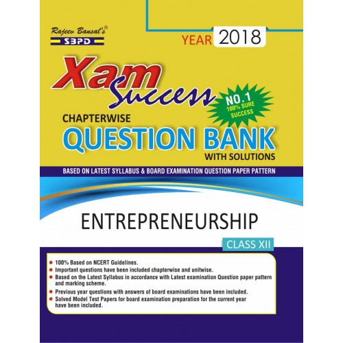 Chapterwise Question Bank With Solutions Entrepreneurship