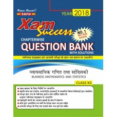 Chapterwise Question Bank With Solutions Business Mathematics And Statistics