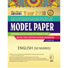 Model Paper Chapterwise Question Answer With Marking Scheme English (50 Marks)