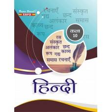 Hindi Class X (2018-19)