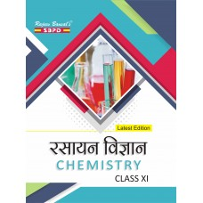 Chemistry Class XI (2019-20) - SBPD Publications