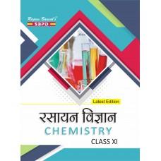 Chemistry Class XI (2018-19)