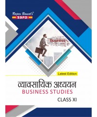 Business Studies Class XI (2018-19)