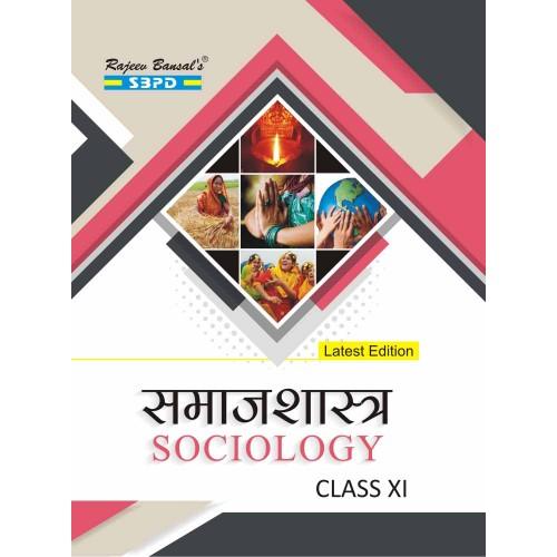 Sociology Class XI (2019-20) - SBPD Publications