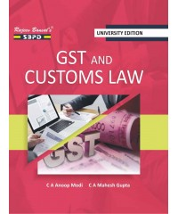 GST And Customs Law (2018-19)