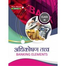Banking Elements Class XI (2018-19)