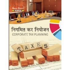 Corporate Tax Planning (2018-19)
