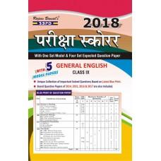 Pariksha Scorer General English Class IX