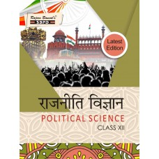 Political Science Class XII (2018-19)