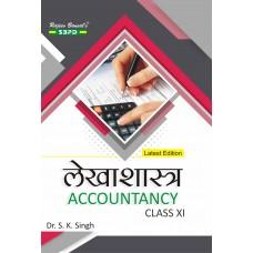 Accountancy Class XI (2018-19)
