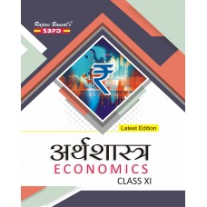 Economics Class XI (2018-19)