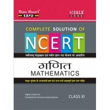 Mathematics Class XI
