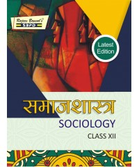 Sociology Class XII (2018-19)