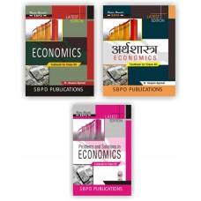 Complete set of Economics Class XII (2018-19)