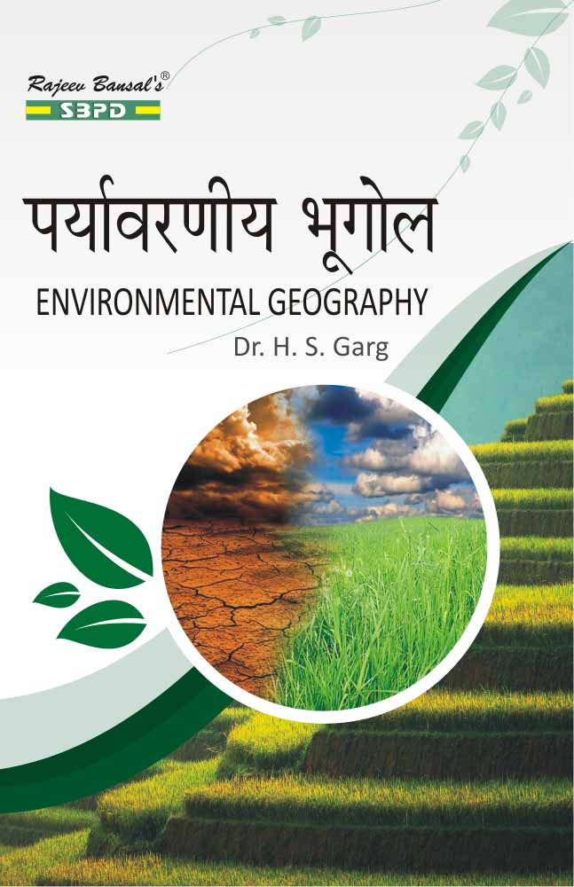 Environment Geography