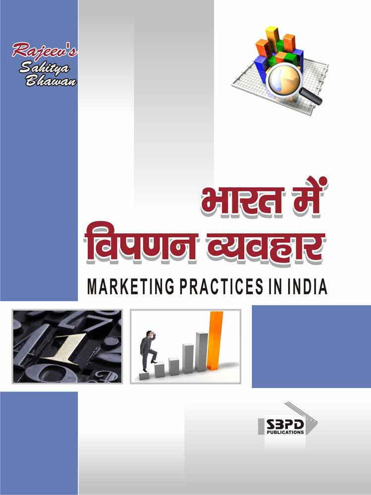 Marketing Practices In India