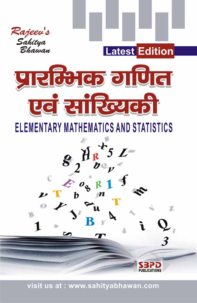 Elementary Mathematics and Statistics