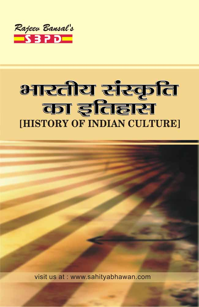 History of Indian Culture