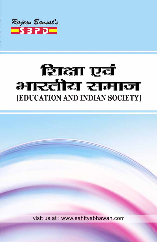 Education And Indian Society